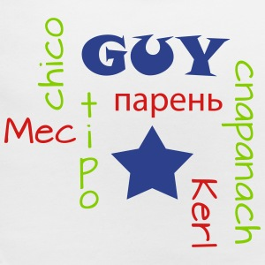 My name is Guy in 7 different languages Baby Bib - Baby Bib
