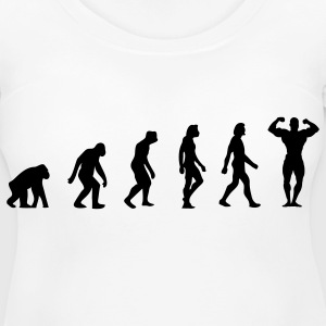 The Evolution of Bodybuilding Women's T-Shirts - Women's Maternity T-Shirt
