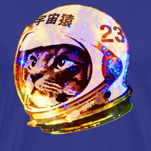 Astronaut Space Cat (deep galaxy version) - Men's Premium T-Shirt