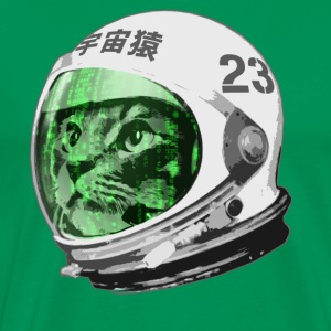 Astronaut Space Cat (green screen version) - Men's Premium T-Shirt