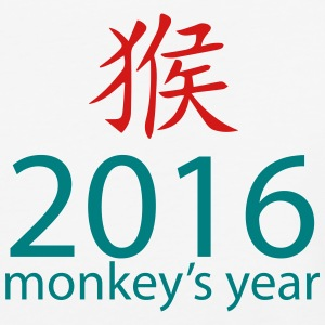 2016 monkey's year T-Shirts - Baseball T-Shirt