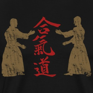 Aikido Distressed Design - Men's Premium T-Shirt