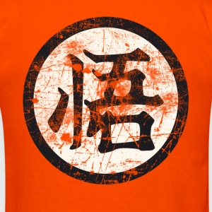 goku logo - Men's T-Shirt