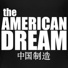 The American Dream (made Kids' Shirts