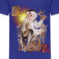Design ~ Year Of The Monkey