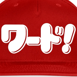 Japanese Word! ワード! Caps - Snap-back Baseball Cap