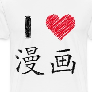 I love Manga - Men's Premium T-Shirt