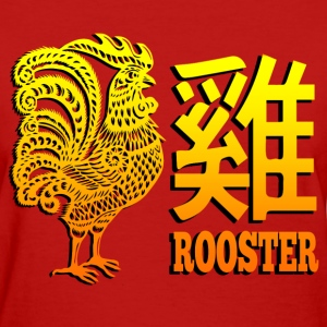 Year Of The Rooster Women's T-Shirts - Women's T-Shirt