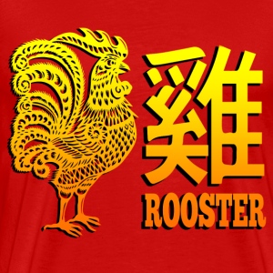 Year Of The Rooster T-Shirts - Men's Premium T-Shirt