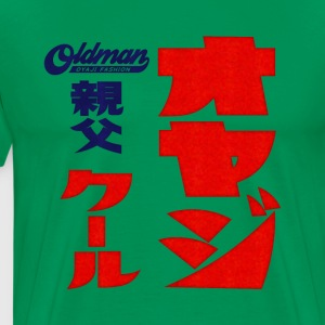 Old Man Oyaji 親父 オヤジ Funny Retro Sign - Men's Premium T-Shirt