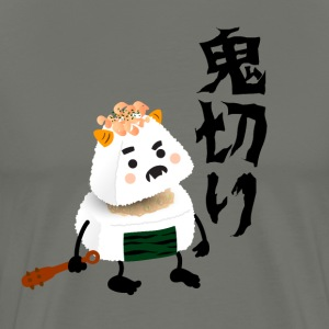 Onigiri Demon (Oni) Cut (Giri) In Half! - Men's Premium T-Shirt