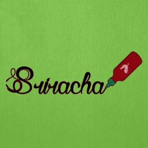 Canvas Tote Bag    Sriracha Bottle - Tote Bag