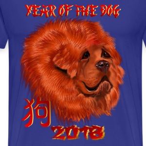 The Year of the Dog - Men's Premium T-Shirt