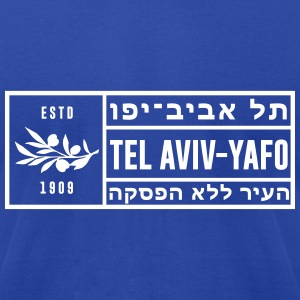 Tel Aviv T-Shirts - Men's T-Shirt by American Apparel