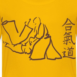 aikido Baby & Toddler Shirts - Toddler Premium T-Shirt