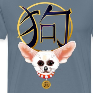 The White Chihuahua-YEAR OF THE DOG - Men's Premium T-Shirt