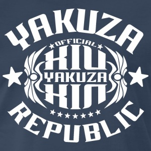 Yakuza O14R T-shirt white - Men's Premium T-Shirt