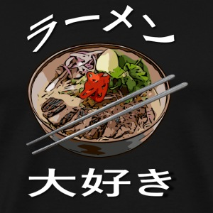 I love Ramen - Men's Premium T-Shirt