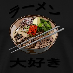 Ramen Love Black - Men's Premium T-Shirt