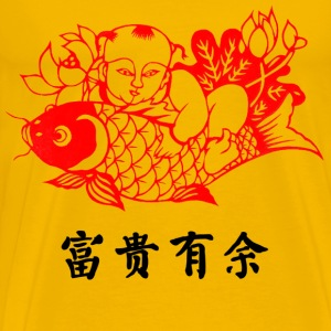 Chinese paper-cut,Funny,Cool,Humor,Fun,Geek,Hips - Men's Premium T-Shirt