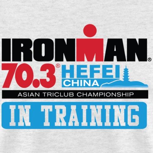 703_hefei_it_logo