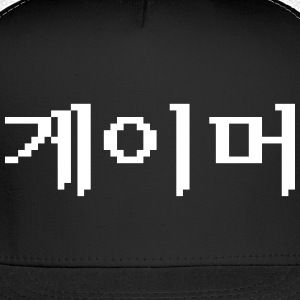 Korean Gamer 게이머 Sportswear - Trucker Cap