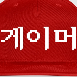 Korean Gamer 게이머 Sportswear - Snap-back Baseball Cap