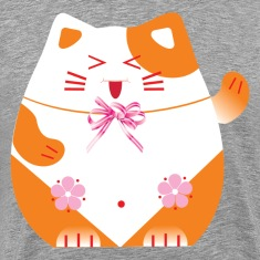 Fat cat sitting art T-Shirts