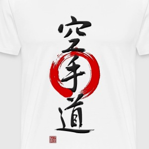 Karate-do Kanji Calligraphy - Men's Premium T-Shirt