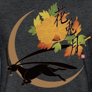HANA, USAGI & TSUKI  -FLOWER, RABBIT & MOON- - Fitted Cotton/Poly T-Shirt by Next Level