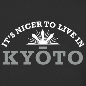 Kyoto - Baseball T-Shirt