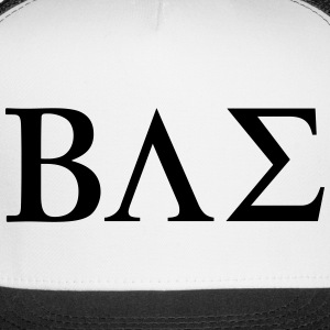 BAE Before Anyone Else Sportswear - Trucker Cap