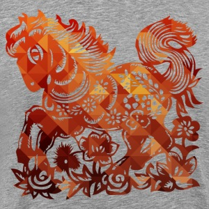 Decorated horse Chinese new year poster - Men's Premium T-Shirt