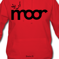 Design ~ Women's Moor in Arabic