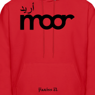 Design ~ Moor in Arabic