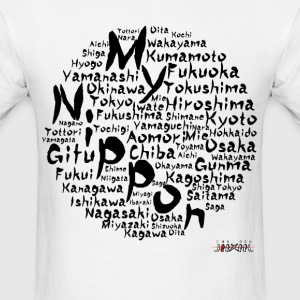 Prefectures of My-Nippon (black-black) - Men's T-Shirt