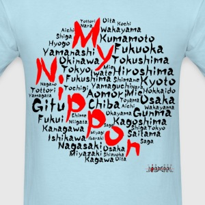 Prefectures of My-Nippon (red-black) - Men's T-Shirt