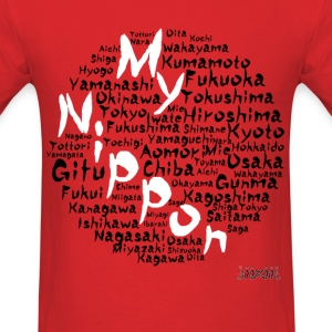 Prefectures of My-Nippon (white-black) - Men's T-Shirt