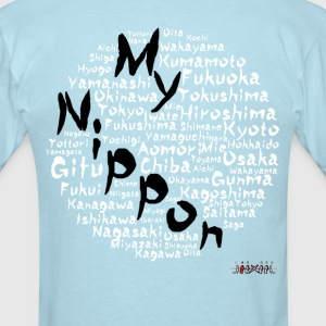 Prefectures of My-Nippon (white-black)back - Men's T-Shirt