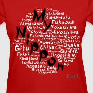 Prefectures of My-Nippon (red-white) - Women's T-Shirt