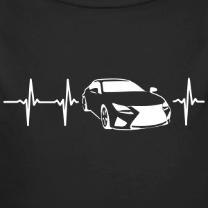 MY HEART BEATS FOR SPORTSCARS! Baby Bodysuits - Long Sleeve Baby Bodysuit