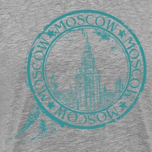 Moscow travel stamp - Men's Premium T-Shirt