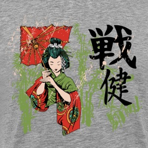 Japanese woman holding umbrella art T-Shirts - Men's Premium T-Shirt