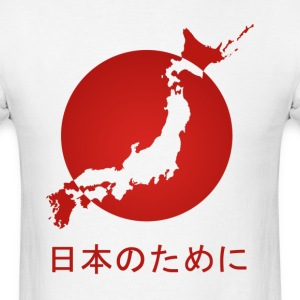 For Japan - Men's T-Shirt