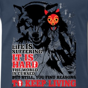 Wolf Vector - You find a reasons to keep living - Men's Premium T-Shirt