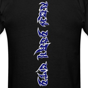 New York CIty - Wild Style - Men's T-Shirt