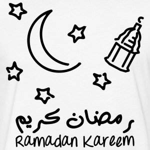 Ramadan - Fitted Cotton/Poly T-Shirt by Next Level