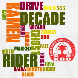 Kamen Rider Club Word Art Listing - Men's Premium T-Shirt