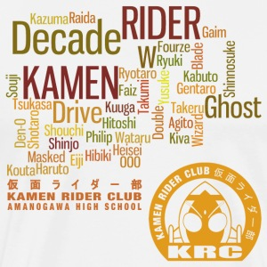 Kamen Rider Club All Rider List Art - Men's Premium T-Shirt