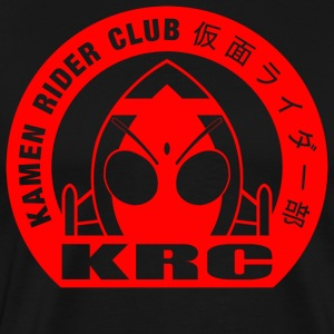 Kamen Rider Club Red Logo 03 - Men's Premium T-Shirt